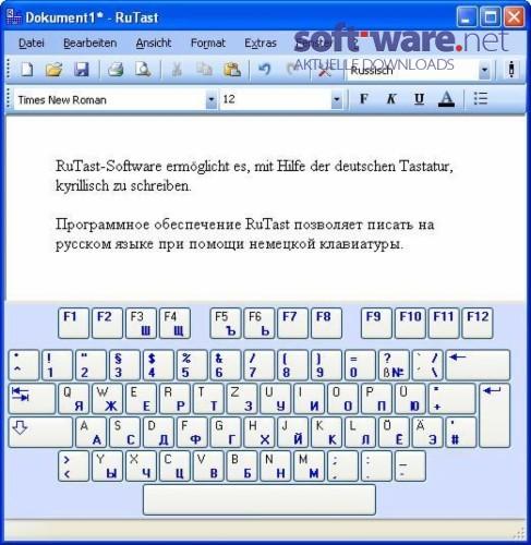 tastatur kostenlos herunterladen