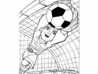 Fußball Ausmalbilder Download Windows Deutsch Bei Soft Ware Net