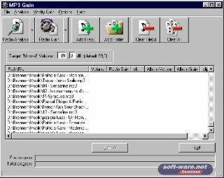 MP3Gain Screenshot