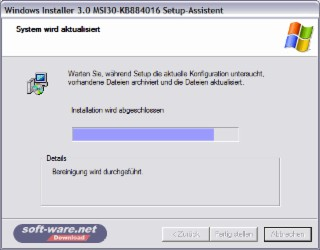 Windows Installer Screenshot