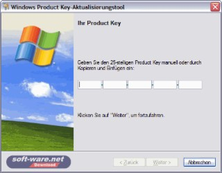 Product Key Screenshot